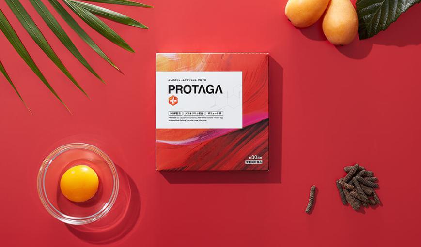 プロタガ(PROTAGA) 特徴